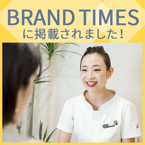 BRAND TIMESに掲載されました。